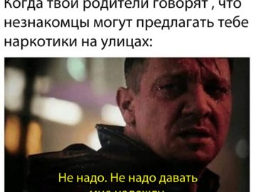 Не надо давать мне надежду мем из фильма Мстители Финал