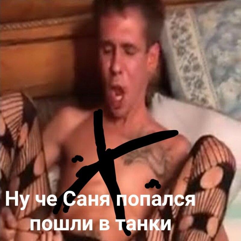 Алексей Панин Слитые Видео