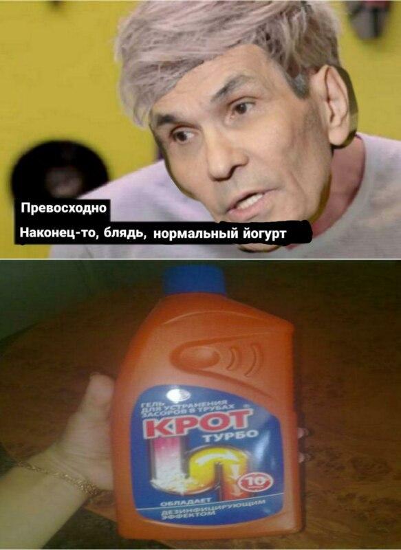 https://memepedia.ru/wp-content/uploads/2019/06/photo_2019-06-12_15-15-47.jpg