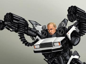 Путин трансформеры ЛГБТ