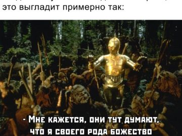 Киану Ривз