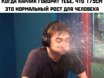Рэдклифф плюется водой