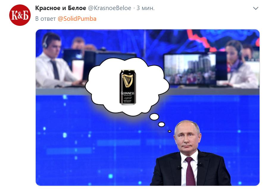 Путин Прямая линия мемы