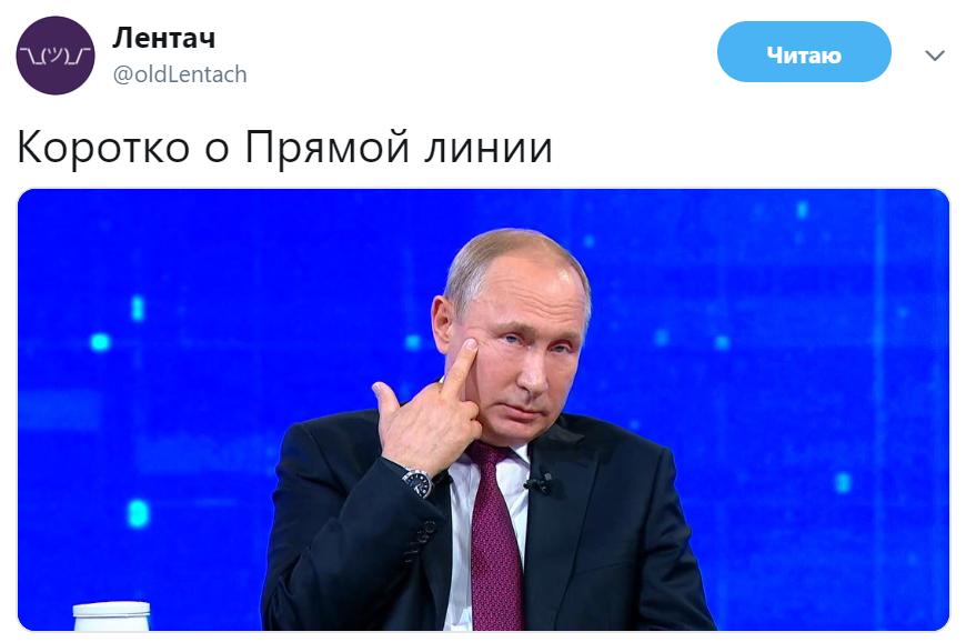 Путин показывает фак