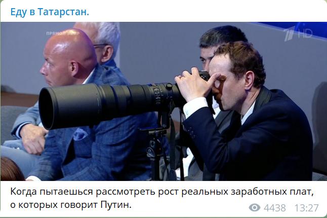 Прямая линия Путина 2019