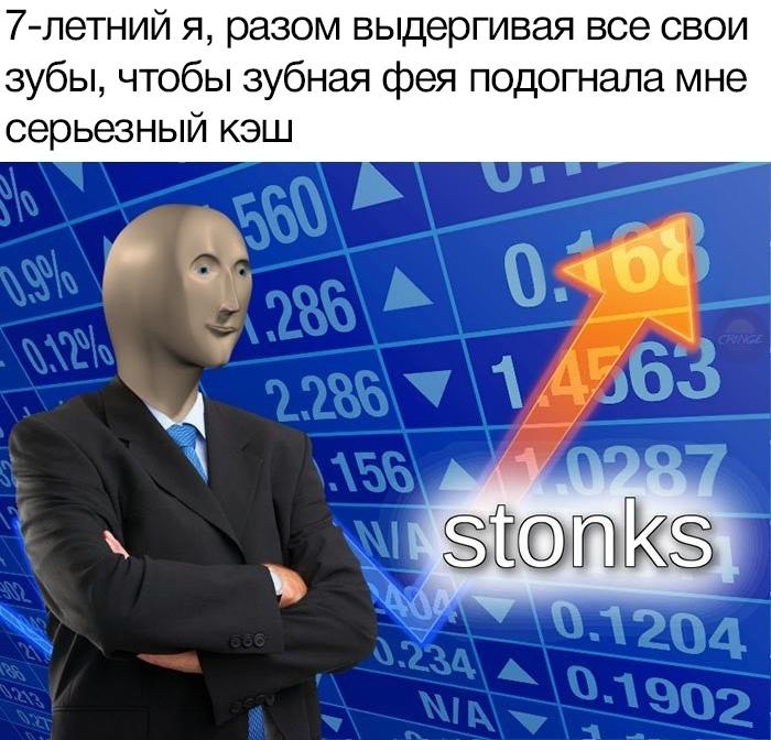 мемы июня 2019