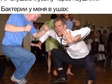 Танцующий мужик на свадьбе мем