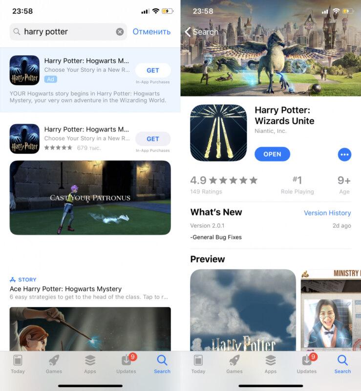 Инструкция: как скачать и установить Harry Potter: Wizard Unite на iOS