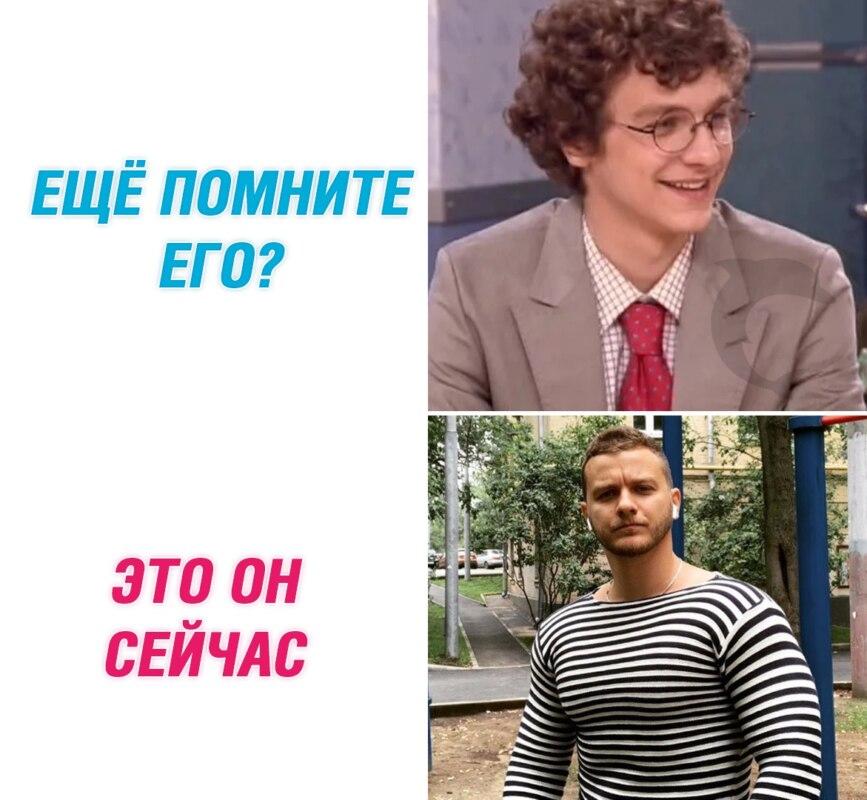 """Веник из """"Папиных дочек"""" в 2019 году"""