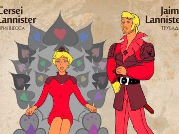 Герои Союзмультфильма в Игре престолов