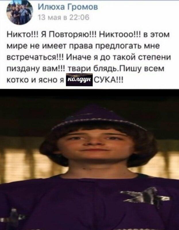 """Одинокий Уилл Байерс в 3 сезоне """"Очень странных дел"""""""