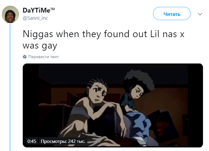 Lil Nas x gay