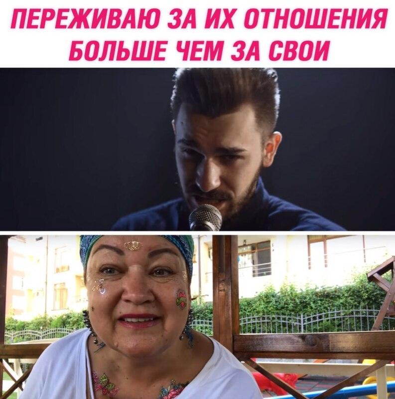 Мама отличника - мемы шпротная диета девачки юлик
