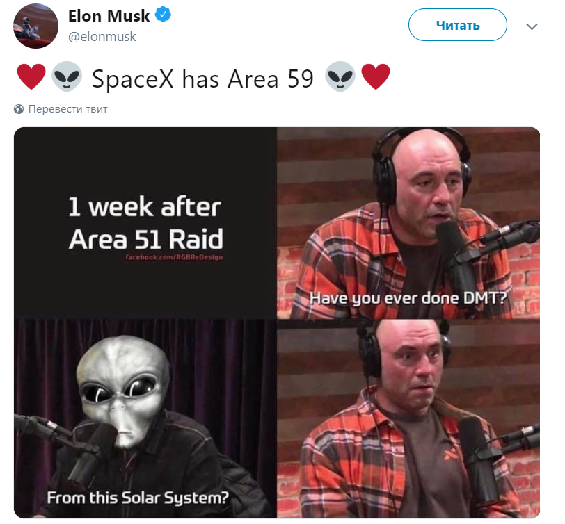 Илон Маск и Зона 51