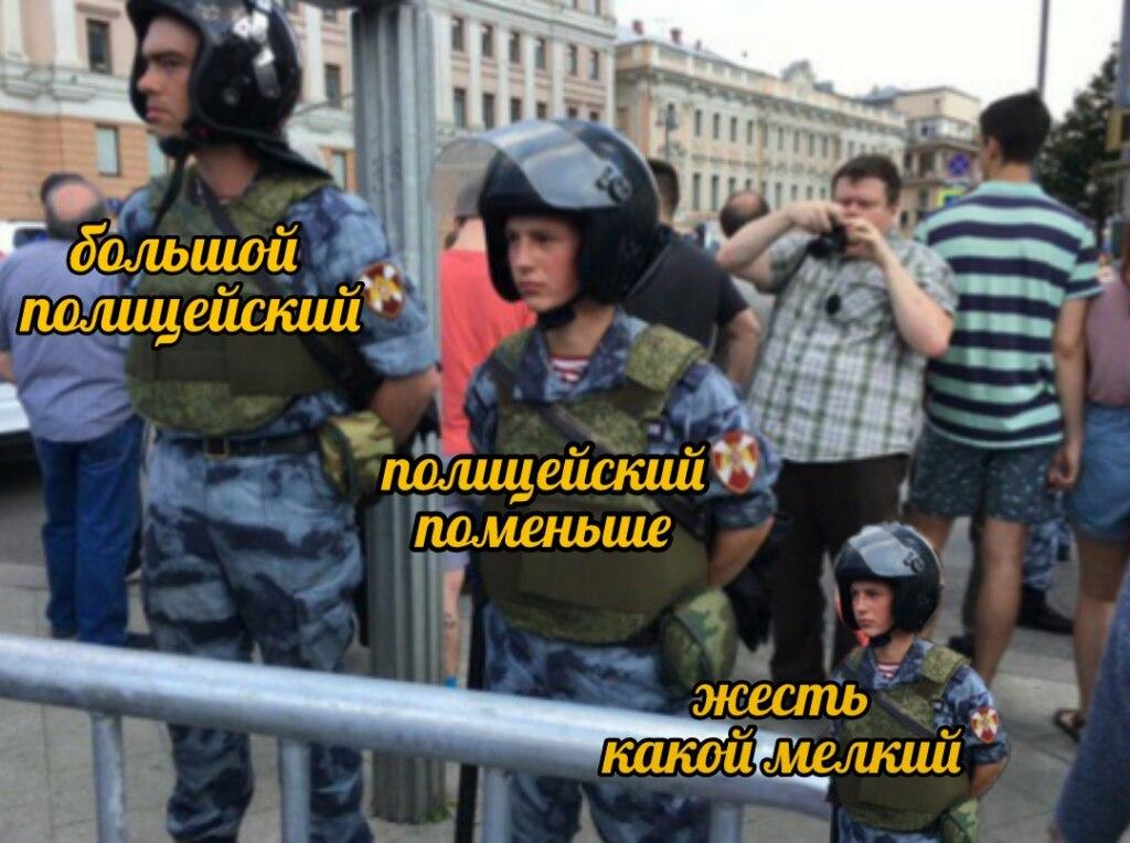 Акция протеста 27 июля - мемы и шутки из твиттера