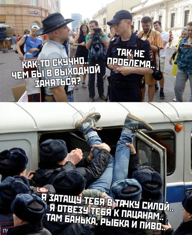 Акция протеста 27 июля - мемы и реакция соцсетей