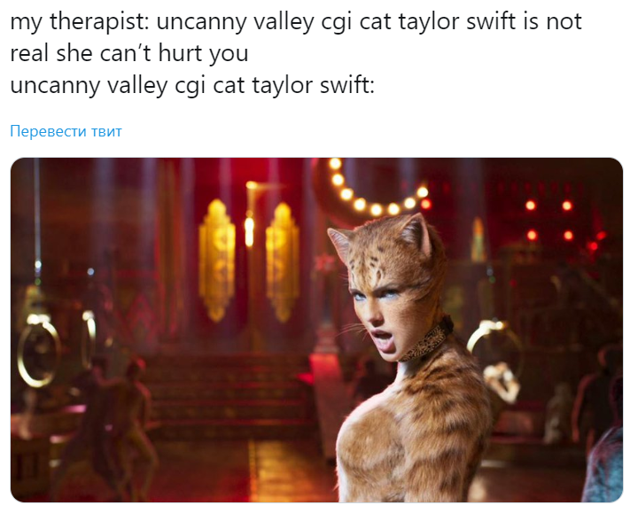 "Мемы про киноадаптацию мюзикла ""Кошки"""