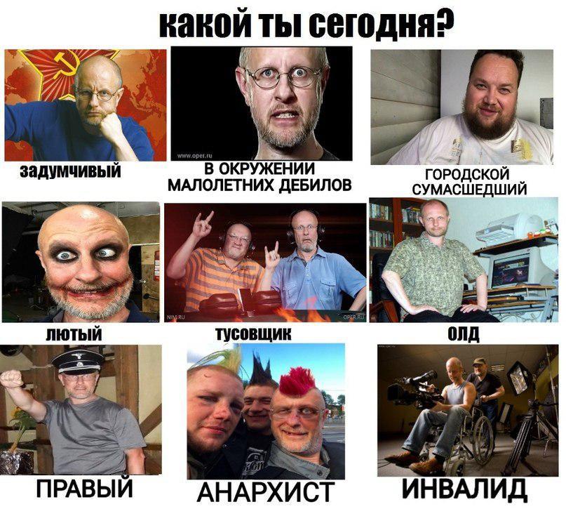 мемы с гоблином
