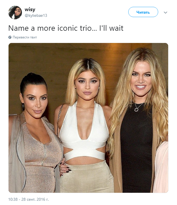 Name a More Iconic Trio