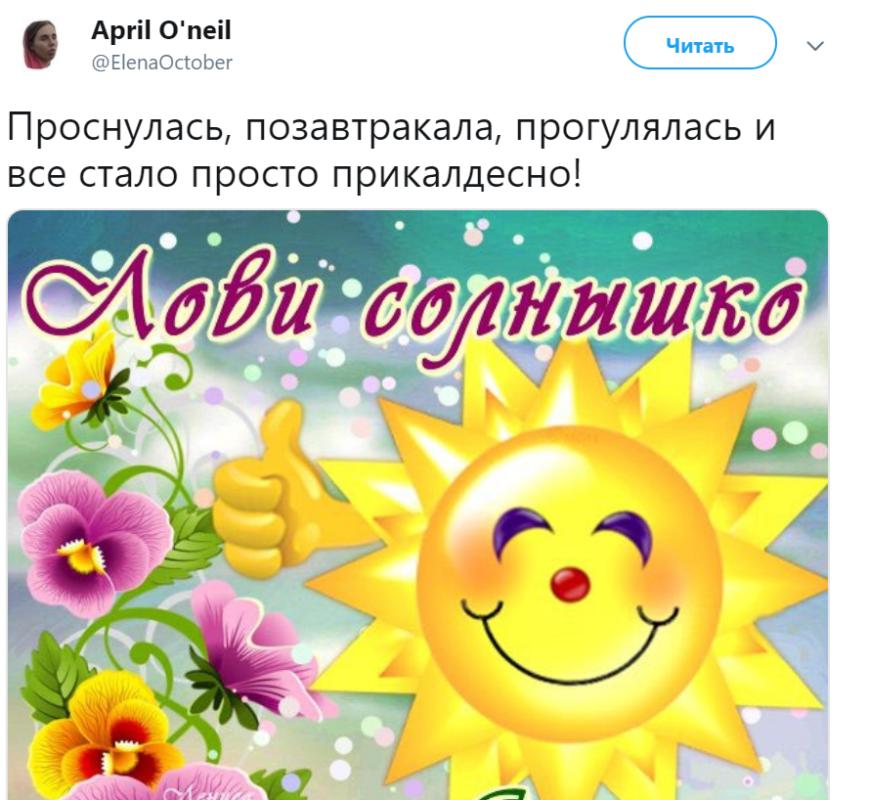 Алексей Бабин прикалдесный