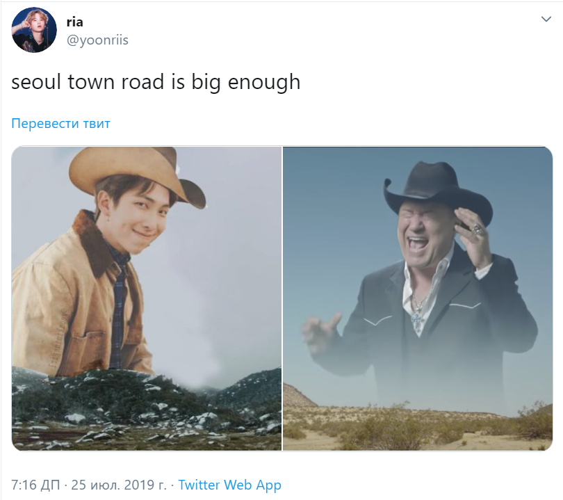 Old Town Road от RM