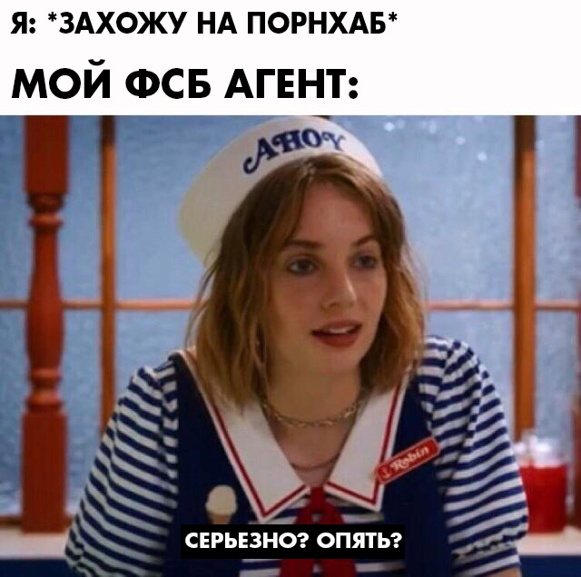 """Seriously Again? Серьезно, снова? Мем со Стивом из сериала """"Очень странные дела 3"""""""