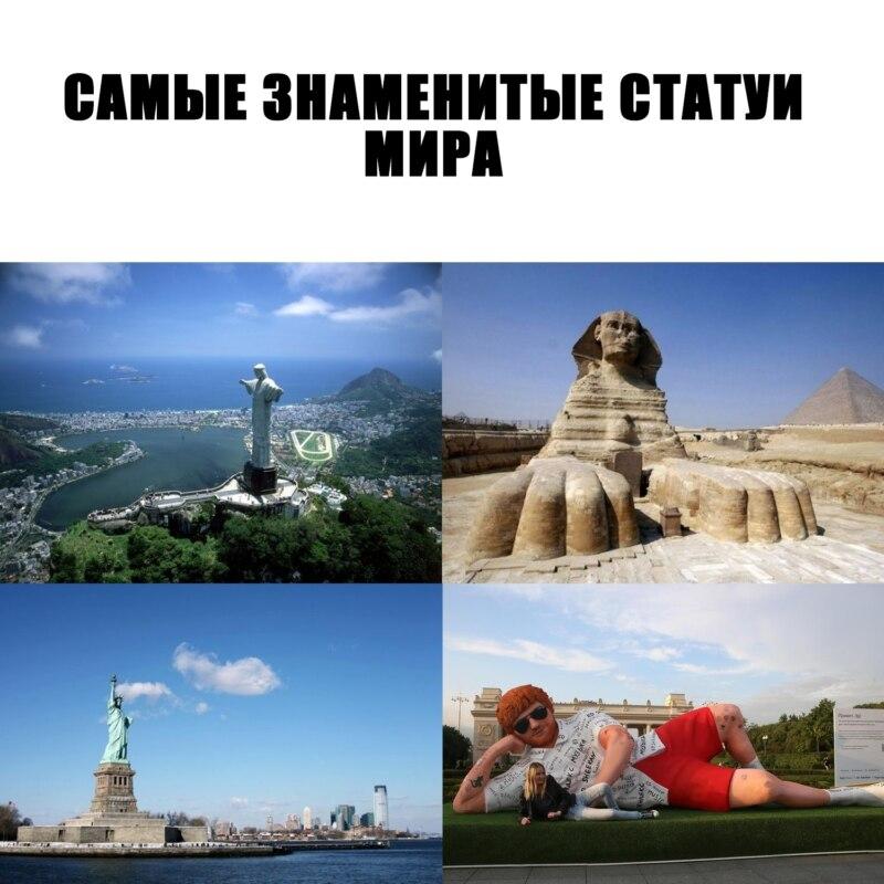 Статуя Эда Ширана в Москве