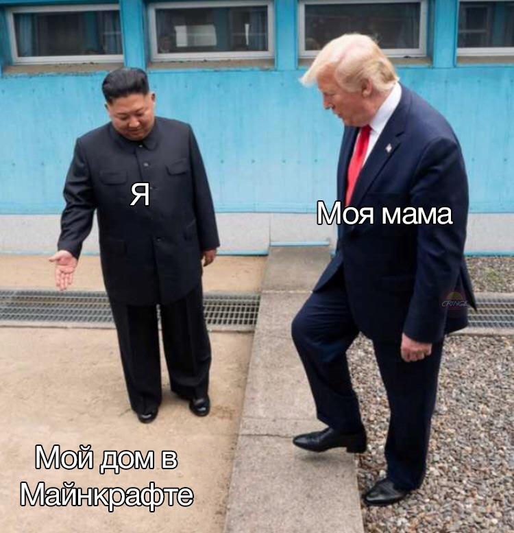Трамп на границе КНДР