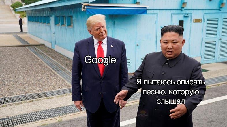 Трамп с подозрением смотрит на Ким Чен Ына
