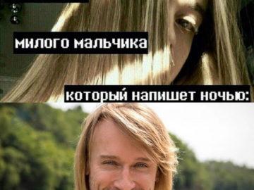 Олег Винник