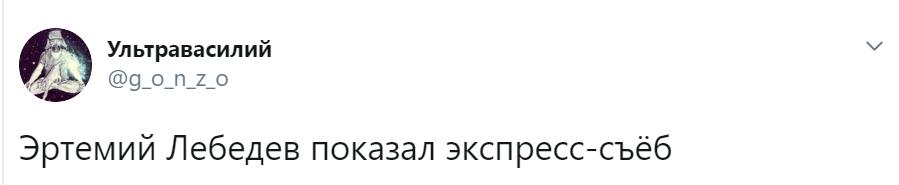 Артемий Лебедев уехал из России