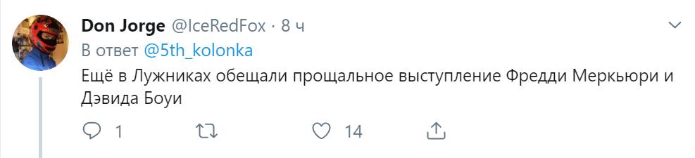 Шашлык live