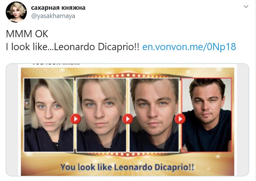 На кого из знаменитостей вы похожи