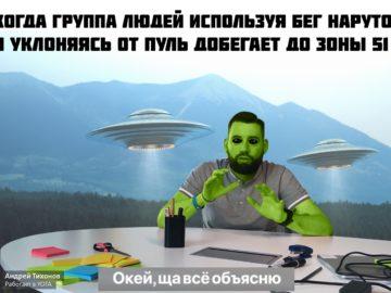 Окей ща все объясню - мем с мужиком за столом из рекламы Yota