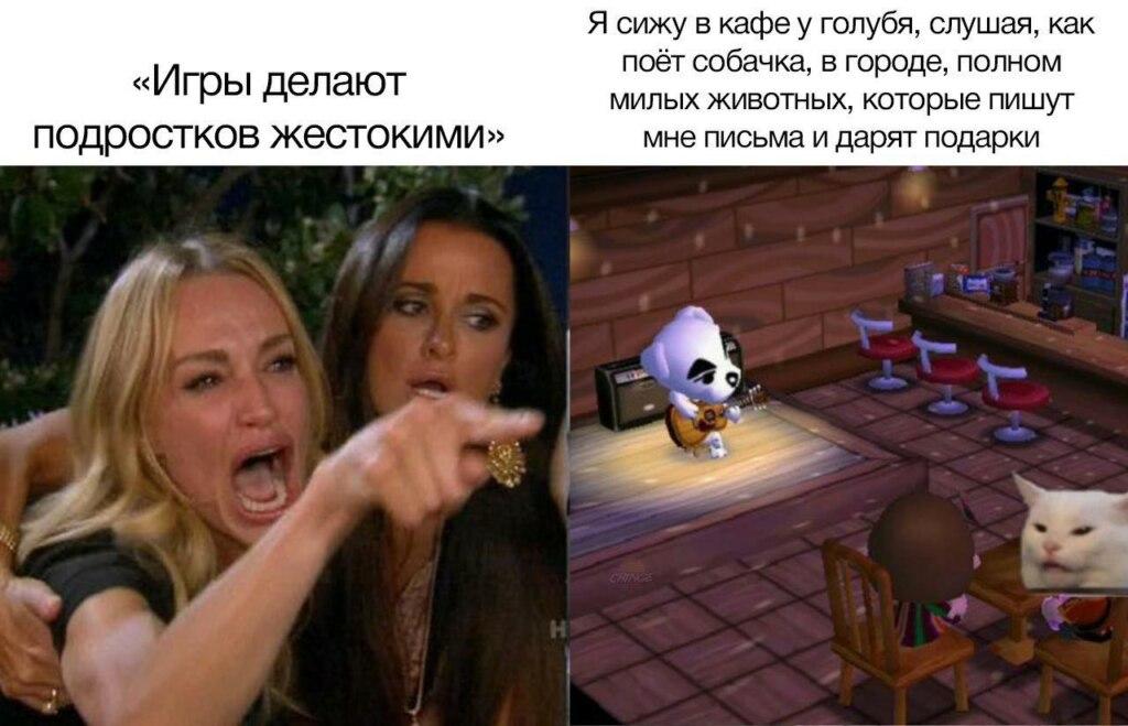 Как видеоигры влияют на детей