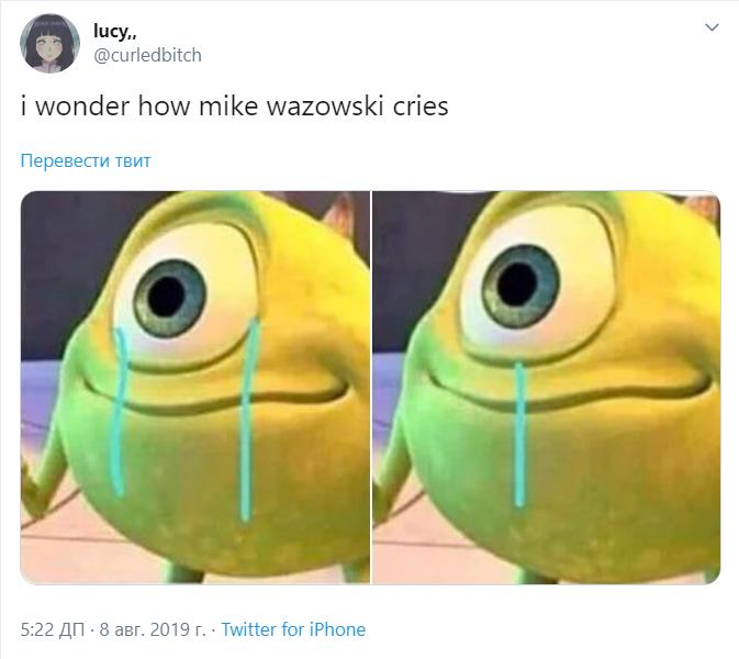 Как плачет Майк Вазовски