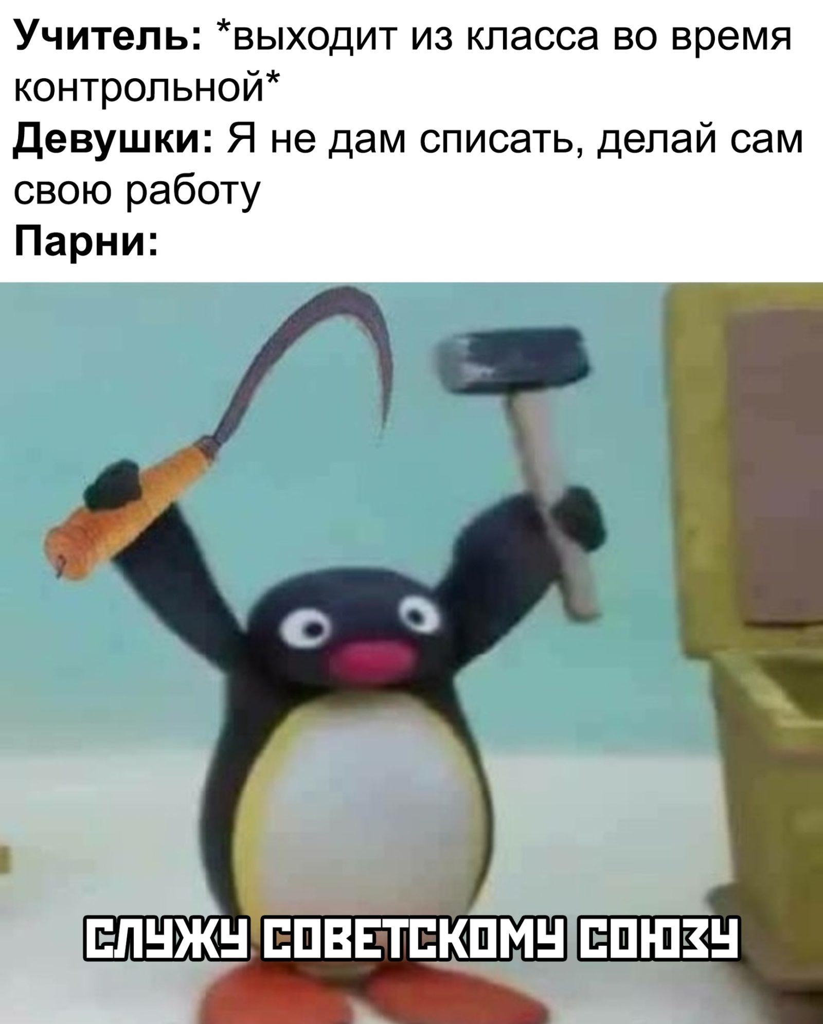 """Служу Советскому Союзу - мем из сериала """"Чернобыль"""""""
