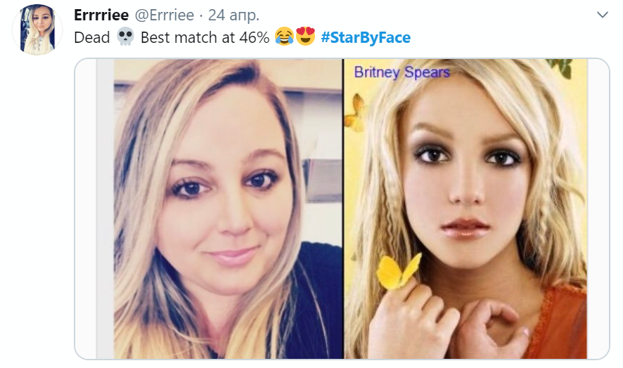 Starbyface - celebrity face-recognition system based on neural networks