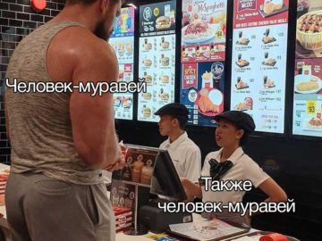 Здоровяк в Макдоналдсе - мем с большим мужчиной перед кассой