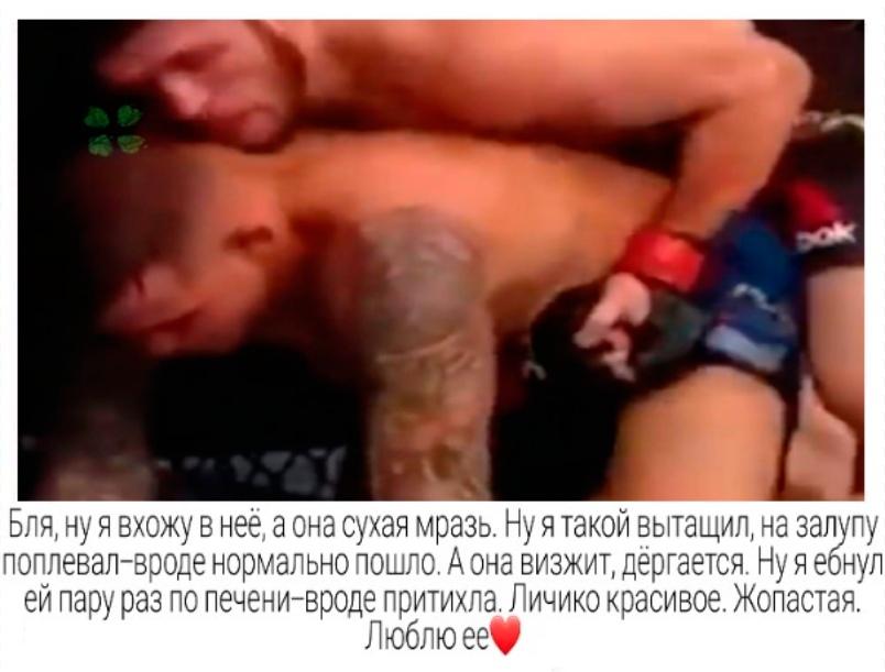 мемы про бой между Хабибом Нурмагомедовым и Дастином Пуарье