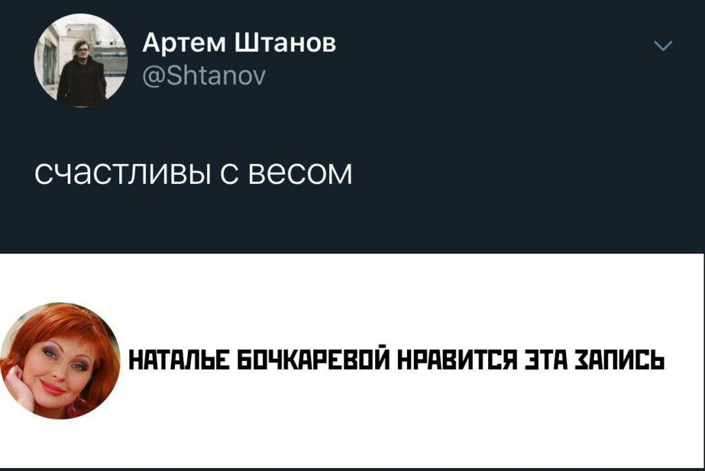 Наталья Бочкарева кокаин