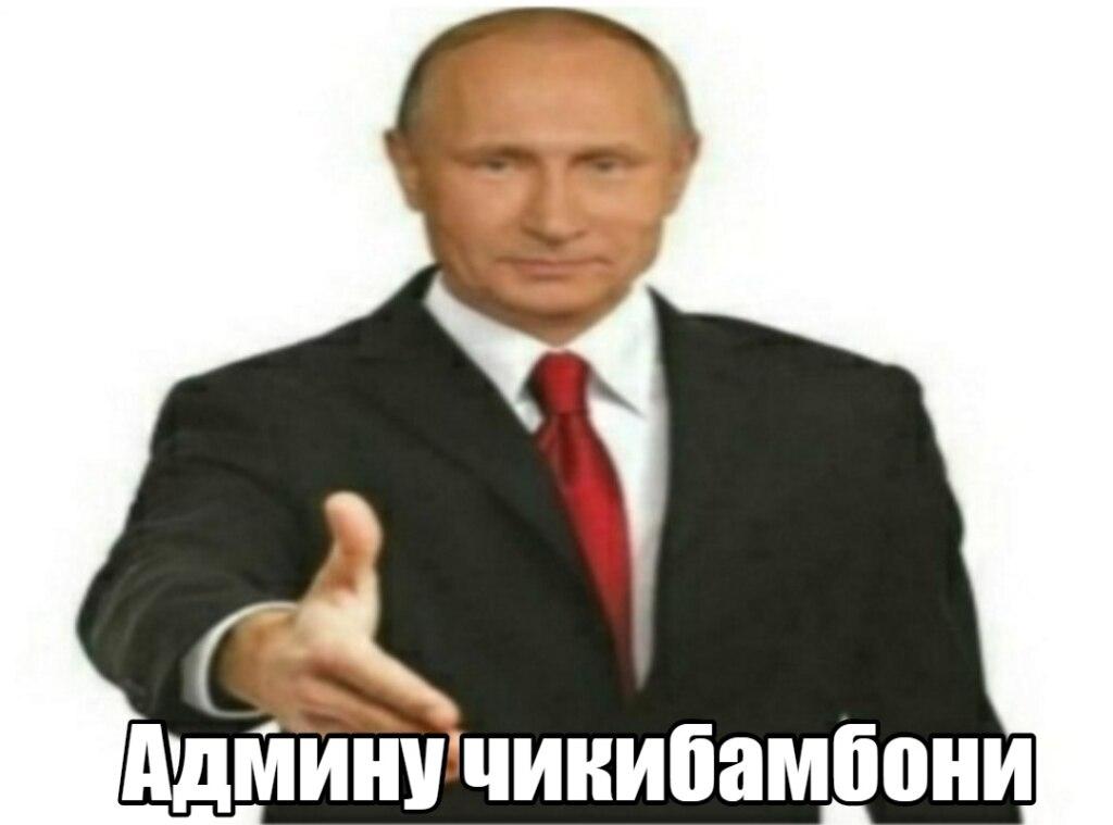 чикибамбони мем