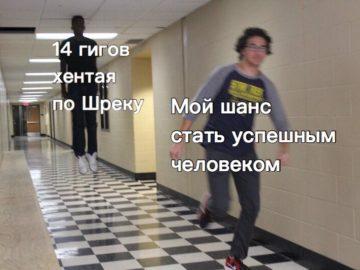 Парящий в воздухе парень догоняет школьника
