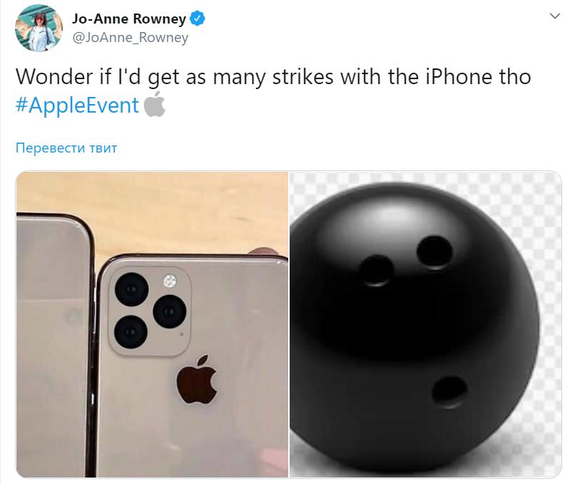 Мемы про камеру iPhone 11 и iPhone 11 Pro