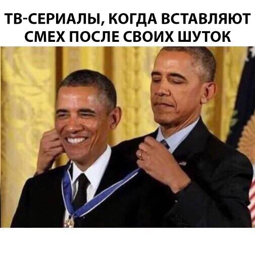 Обама награжадет Обаму медалью мем