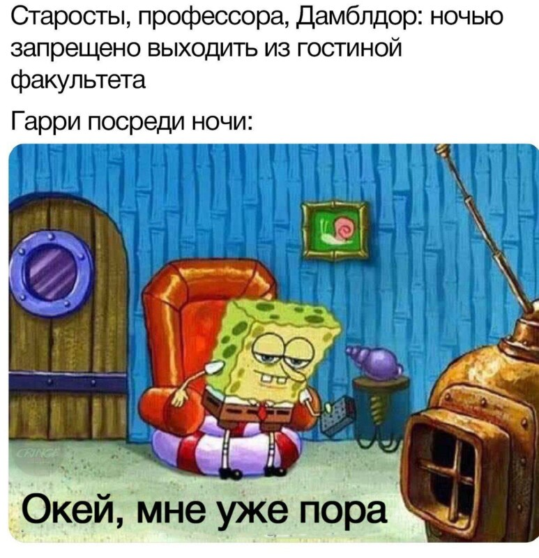 мемы сентября 2019