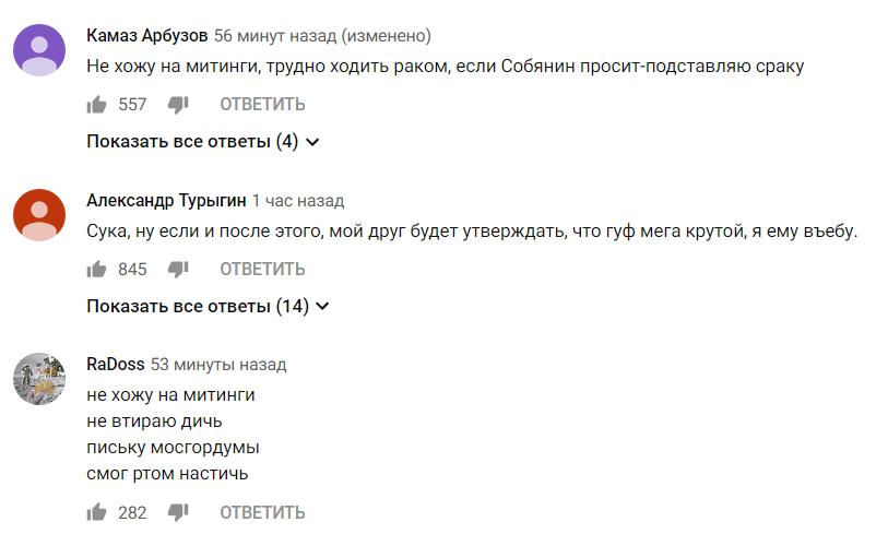 Тимати и Гуф спели про Москву