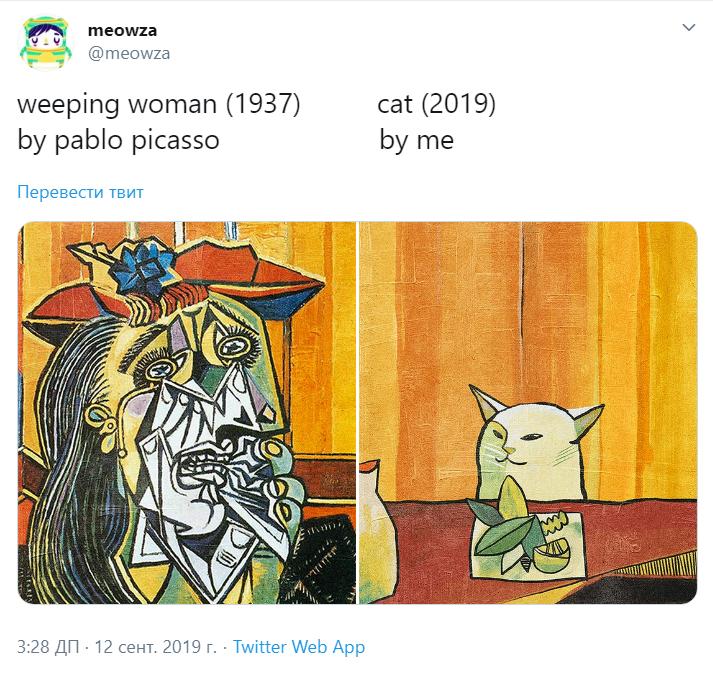 Мем с котом в ресторане в стиле Пабло Пикассо