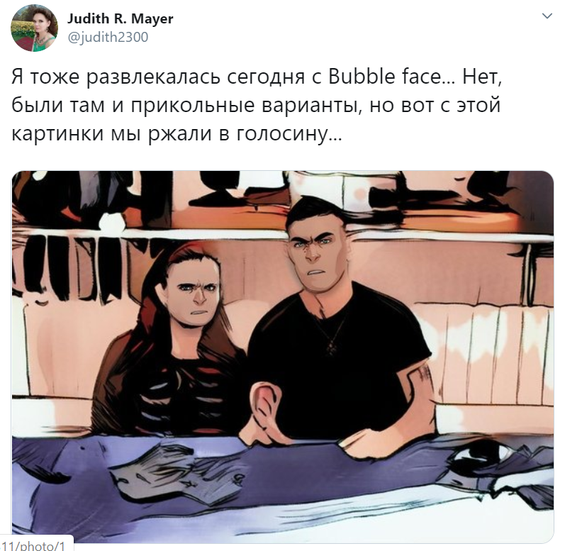 Bubble Face - фильтр делает фото нарисованным