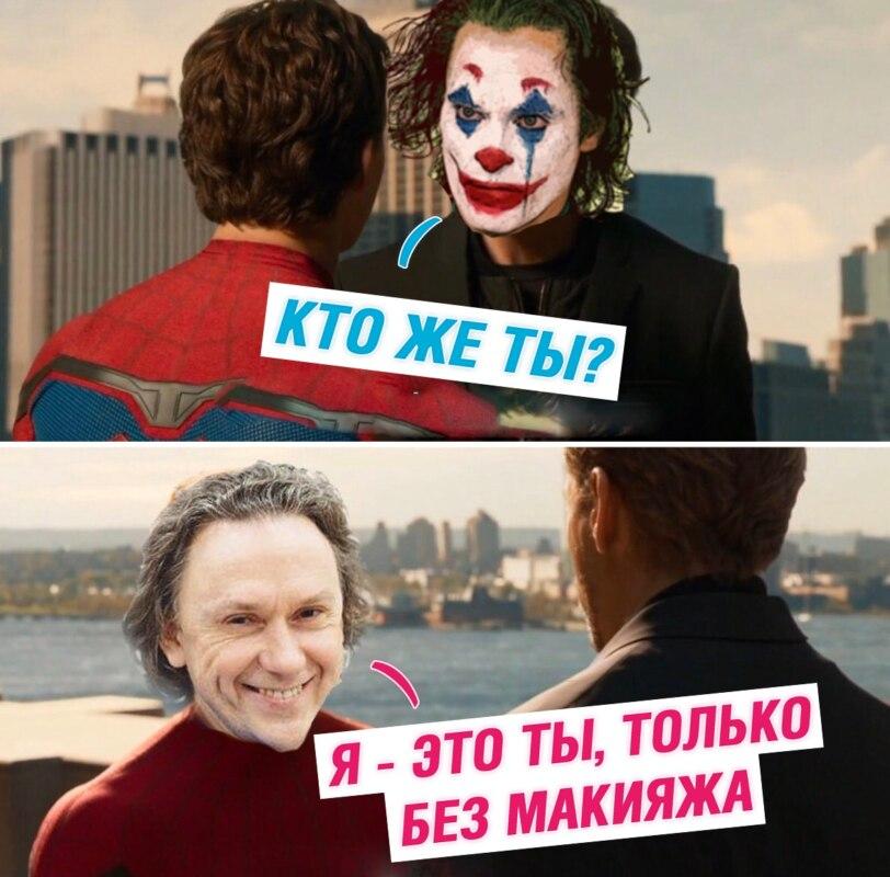 Джокер Купитман